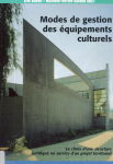 Modes de gestion des quipements culturels